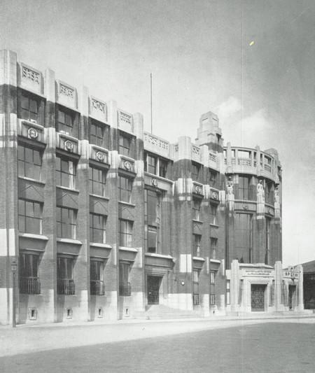 Boulevard de l'Abattoir 50, Bruxelles, Institut des Arts et Métiers (© Dumont, Dumont & Van Goethem, Quelques travaux d'architecture, [1939], p. 24)
