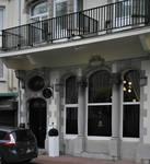 Duinkerkelaan 11, La Panne, Hotel 'Continental', entrée (© T. Verhofstadt, photo 2019)