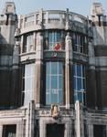Boulevard de l'Abattoir 50, Bruxelles, Institut des Arts et Métiers (© T. Verhofstadt, photo 2001)