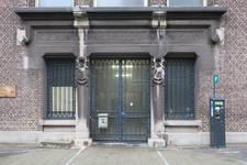 Boulevard Gustave Roulier 1, Charleroi, Université du Travail - Bâtiment Gramme, entrée (©ARCHistory, photo 2018)
